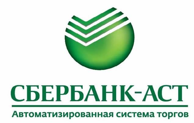 Сбербанк Ростов На Дону Евдокимова 37